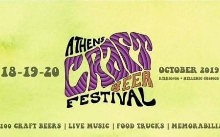 Athens Craft Beer Festival 2019