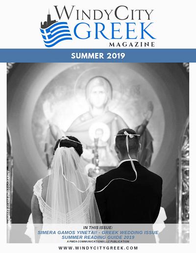 WindyCity Greek Summer 2019 Cover