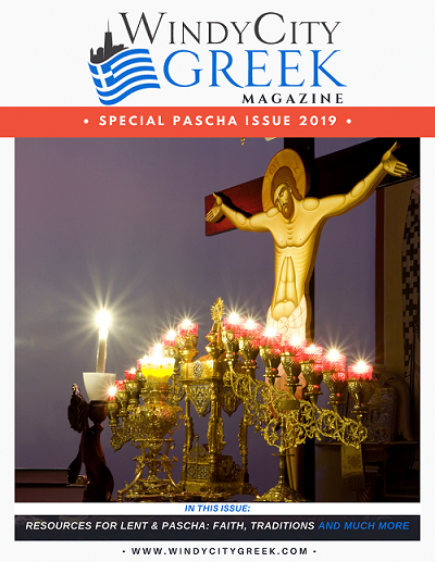 WindyCity Greek Pascha Issue 2019 cover